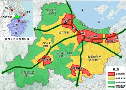 《浙江省湖州市生态文明先行示范区建设方案》摘登