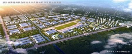 未来3至5年德清机场建设完毕